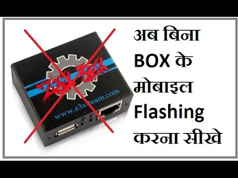 [Hindi/Urdu] Mobile Flashing Without Box | Learn How to flash all branded Mobile flashing with USB
