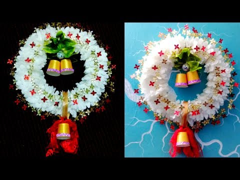 How to make wreath with tissue paper | Christmas wreath | holiday Wreath | Spring wreath idea