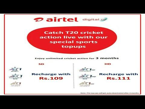 IPL 2018  top up Airtel Digital TV just 109 एयरटेल का धमाका ऑफर सिर्फ 109 मी 3 महीने IPL
