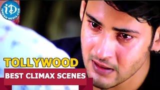 Tollywood Movies Best Climax Scenes || Mahesh Babu Pokiri Movie