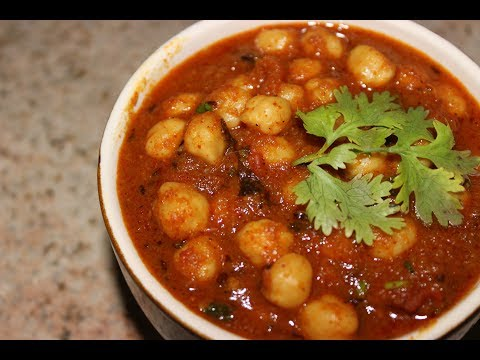HOW TO MAKE CHANNA MASALA - EASY AND QUICK ( ENGLISH )