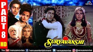 Suryavanshi Part 8 | Hindi Movies 2020 | Salman Khan | Sheeba | Amrita Singh | Hindi Full Movie
