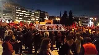 Iefimerida.gr Συνταξιούχοι στο κέντρο της Αθήνας 15/12/2017