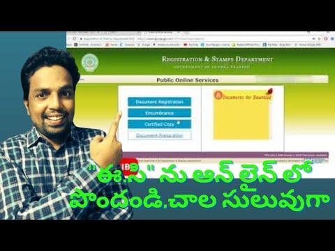 AP Encumbrance Certificate ( EC ) Download online ( Telugu )