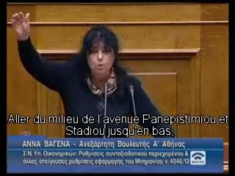 Xxx Mp4 Anna Vagena En Colère Au Parlement Grec 28 02 2012 Sous Titres FR OkeaNews 3gp Sex