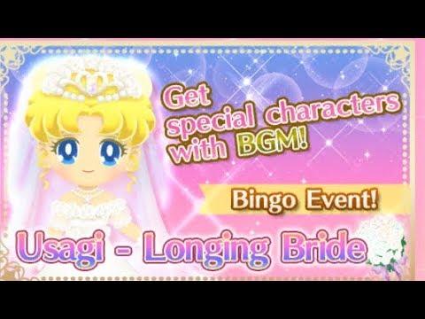 Usagi Longing Bride Event Live Sheet 3 start Part 9