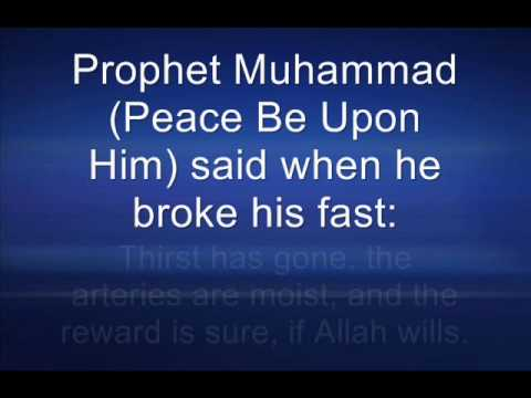 The Dua At The Time Of Breaking The Fast in Ramadan