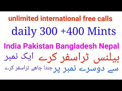 Free  calls and credit transfer only other number unlimited balance transfer and free calls