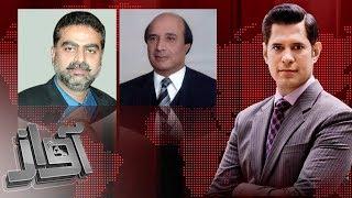 Awaz   SAMAA TV   21 Sept 2017