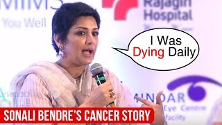 Sonali Bendre Gets Emotional Narrating Her Cancer Journey, Almost Cries | CAHOCON 2019 Conference