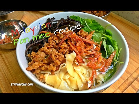 Pan Mee Soup Recipe 大头菜汤板面秘方 - Malaysian Food