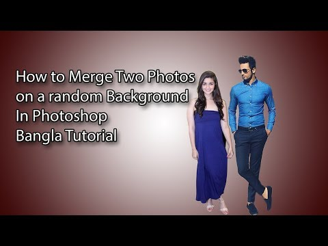 Put Two Pictures Together (Bangla Tutorial)