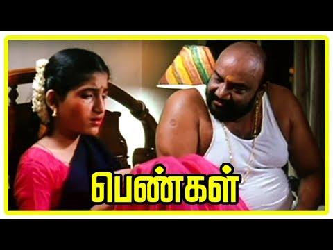 Xxx Mp4 Pengal Tamil Movie Scenes Santhana Bharathi Cheats Santhoshi Divyashri Bharadwaj 3gp Sex
