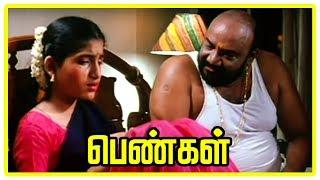 Pengal Tamil Movie Scenes , Santhana Bharathi Cheats Santhoshi , Divyashri , Bharadwaj