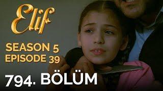 Elif 796  Bölüm   Season 5 Episode 41 Videos & Books
