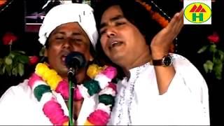 Sharif Uddin - Ki Agun Jalailare   কি আগুন জ্বালাইলারে   Vandari Gaan   Music Heaven