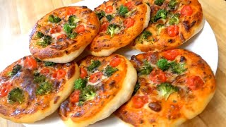 ميني بيتزا بـ 5 دقائق باسهل واسرع طريقة | Mini Pizza