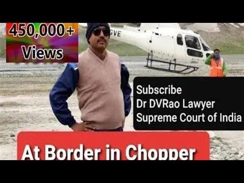 Chopper view at Border