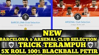 Try Tricks!! Barcelona Club selection pack opening in