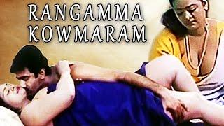 Rangamma Kowmaram
