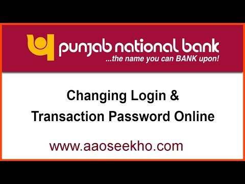 (English) How to reset/change Login and Transaction password easily in PNB internet banking