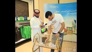 عمر السومة يشارك في السحب على جوائز حملة ادعم ناديك