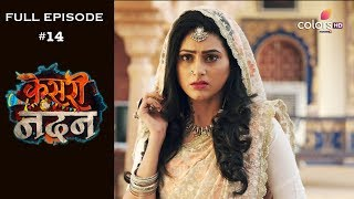 Kesari Nandan - 18th January 2019 - केसरी नंदन  - Full Episode
