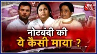 Halla Bol: Special Discussion On Rahul Gandhi Vs Narendra Modi