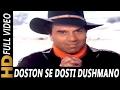 Doston Se Dosti Dushmano Se Dushmani | Mohammed Aziz | Elaan-E-Jung 1989 Songs | Dharmendra