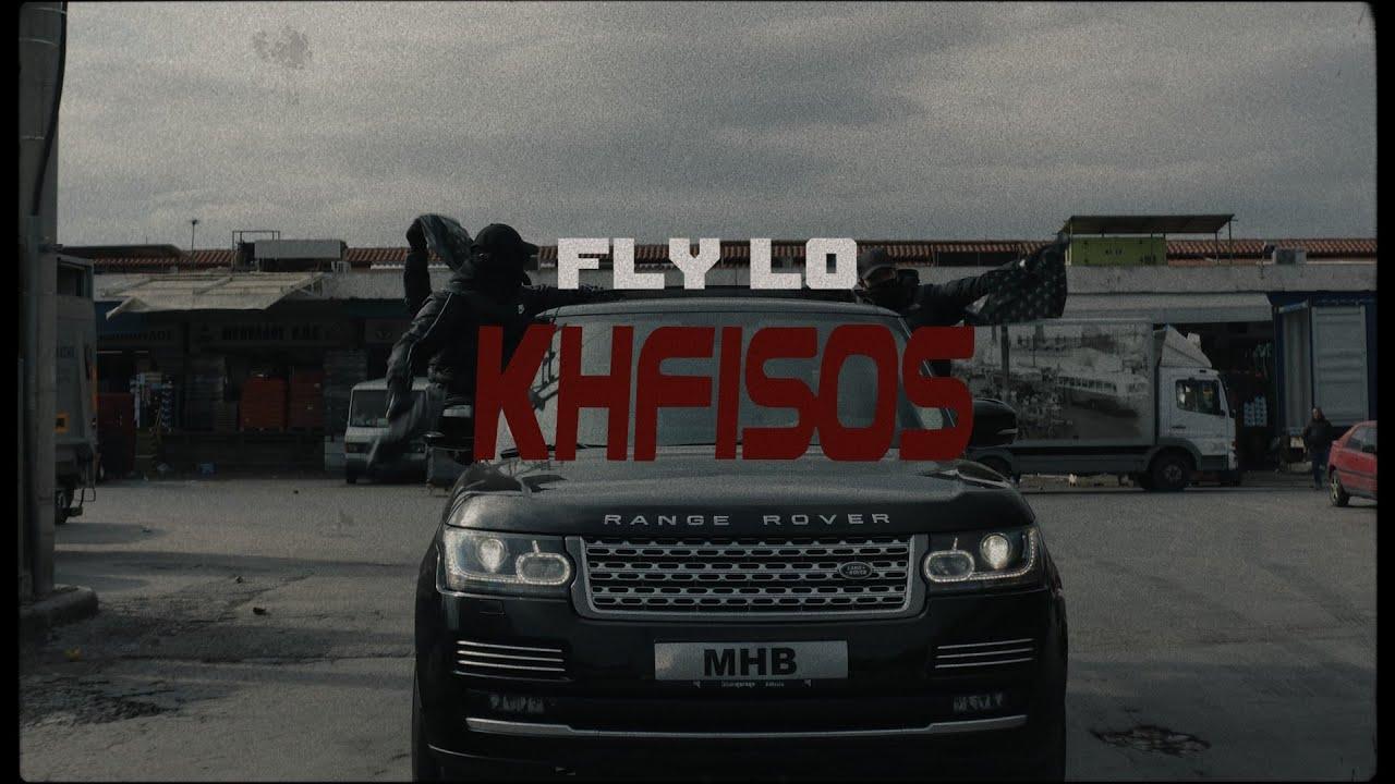 KHFISOS - FLY LO