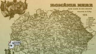 România Mare - Primul Centenar: 5 Minute De Istorie - Graniţa Cu Ungaria