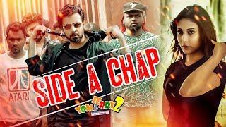 Tom & Jerry 2   Side A Chap   Music Video 2019   Afran Nisho & Mehazabien chowdhury
