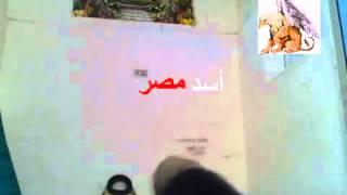#x202b;فضيحة مدرب الكاراتيه مع ريهام زوجة مستشار#x202c;lrm;