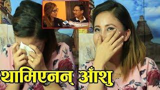 संघर्षका दिन सम्झेर थामिएनन् मंगलीका आँशु,बुद्धी मेरो मेरुदण्ड Rajani Gurung Interview Mero OnlineTV