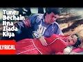 'Tune Bechain Itna Ziada Kiya' Lyrical Video   Nagina   Sridevi, Rishi Kapoor