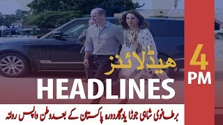 ARY News Headlines | Royals arrive back in Islamabad | 4 PM | 18 Oct 2019