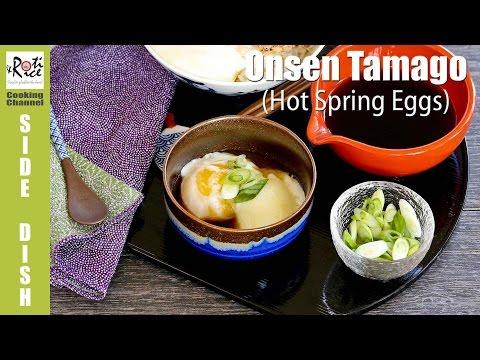 Onsen Tamago (Hot Spring Eggs) | Roti n Rice