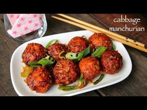 cabbage manchurian recipe | dry cabbage veg manchurian recipe