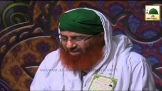 Faizan-e-Rabiya Basriya - Ep#05