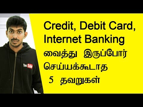 5 Most Common Mistakes credit, Debit Card, Internet Banking users Make | TTG