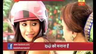 Yeh Rishta Kya Kehlata Hai: Naira is on a new mission!