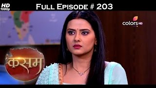 Kasam - 13th December 2016 - कसम - Full Episode (HD)