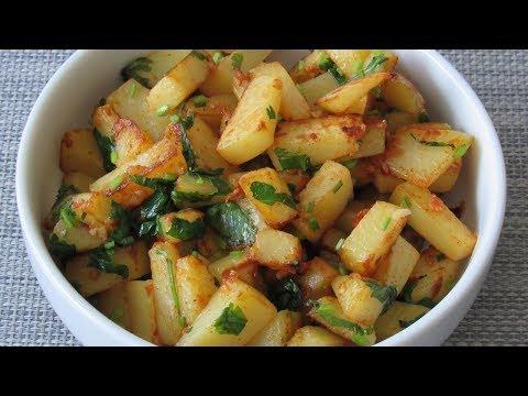 Pan Fried Potatoes | Healthy Recipe