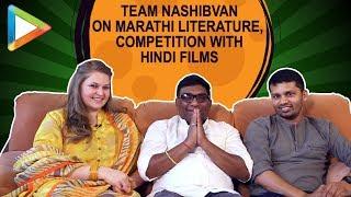 Bhau Kadam, Amol Gole & Vidhi Kasliwal EXCLUSIVE Interview on Nashibvan & Marathi Literature