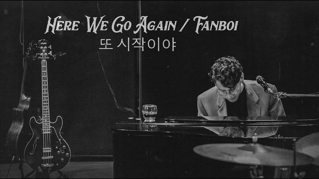 Here We Go Again / Fanboi (Live Mono Session) - Ardhito Pramono