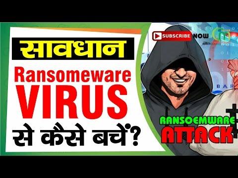 Prevention of WannaCry Ransomware Threat / WannaCry Ransomware Virus Attack | HINDI / URDU