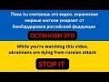 Download  Украинка в гареме арабского Шейха   Дизель шоу 2017 Украина MP3,3GP,MP4