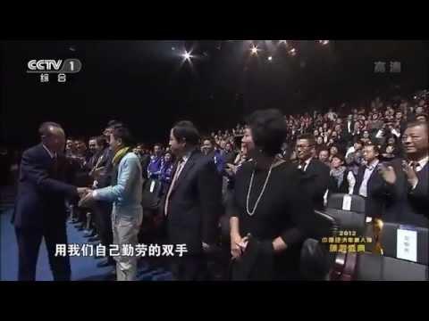 郭鹤年 糖王 -《中国 终身成就 大奖》