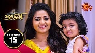 Nandhini - நந்தினி   Episode 15   Sun TV Serial   Hit Tamil Serial