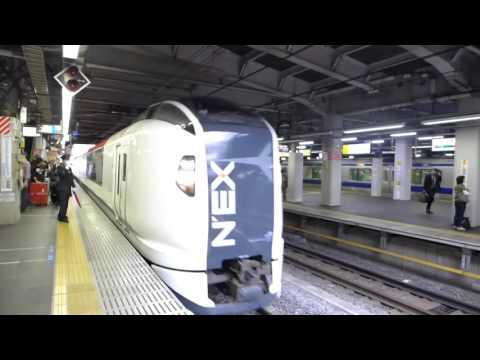 Tokyo, Japan - Narita Express Arrives at Shinagawa Station HD (2015)